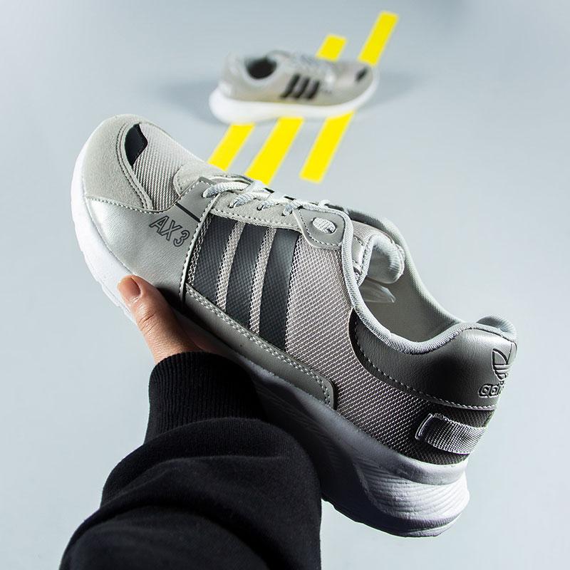کفش مردانهadidad مدلRami(طوسی)